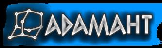 Адамант-Уфа